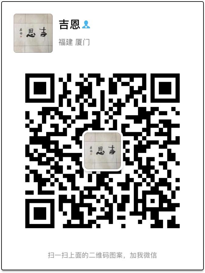 jien.com